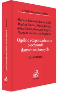17044-ogolne-rozporzadzenie-o-ochronie-danych-osobowych-komentarz-marlena-sakowska-baryla